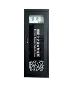 4000GPD RO System (Chinese)
